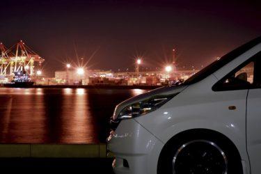 夜に洗車するメリットやデメリットは?車を洗う際のポイント